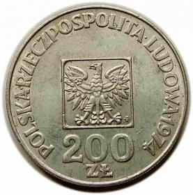 200 zlotych 1974 30 years of the Polish People's Republic