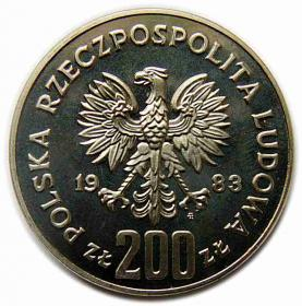200 zlotych 1983 300 years of the Battle of Vienna pattern nickel